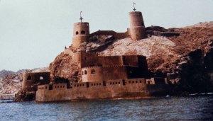 coastal-fort