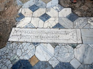 Marble-floor-inscription