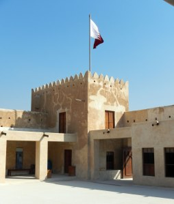 inside-Zubarah-fort-reduced