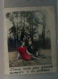 the-postcard