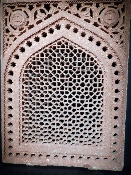 jali-screen-sandstone