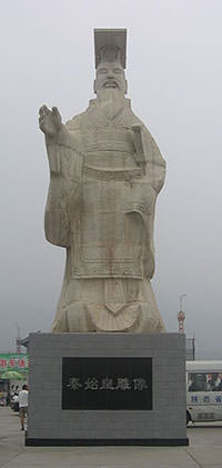 Marble-statue-of-Qin-Shi-Huang-The-First-Emperor-of-Qin-Dynasty